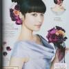 flower11_12