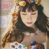 flower11_8